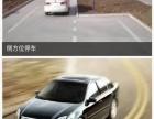 改革学车有惊喜价!平台学车更优惠!