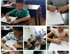 郴州苏仙区少儿书法 美术培训电话