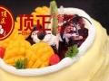 上海千层蛋糕免加盟培训加盟