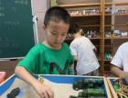 全腦沙盤作文就是讓學生圍繞作文主題去建構沙盤世界上海加盟電話
