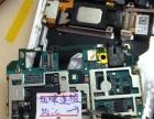 苹果 三星 小米等智能手机专业换屏维修