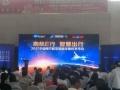 南阳专业展会庆典舞台大屏灯光音响等布置