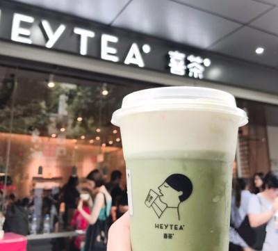 滨州喜茶加盟费多少/滨州喜茶加盟电话