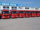 鄂尔多斯搬家公司 国际物流 专业运输