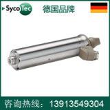 小型电主轴微型电主轴德国原装进口精度1 m