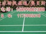富裕甘南依安丙烯酸球场材料造价/丙烯酸篮球场一公斤造价
