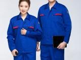 坪山工衣厂服订做厂家坪山工作服款式免费打版 惠阳镇隆T恤工衣