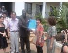 道易(青岛)净水设备加盟 投资金额 1-5万元