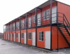 18平米住人集装箱移动板房 阳光房 出租每天仅6元