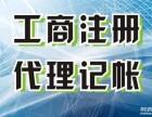 宁波注册公司,香港,外资公司垫资注册 年检