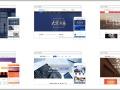 柳州青柠设计,网站设计,网站建设,网站维护,网站托管
