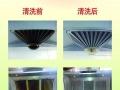 雁田蓝山锦湾南山油烟机清洗维修空调清洗维修通马桶