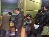 深圳有開放的實彈射擊場或者射擊俱樂部嗎