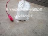 虹泰防腐生产阴极保护检测专用硫酸铜参比电极 高纯锌参比电极