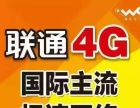 联通光纤宽带放心的宽带