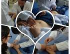 襄樊中医针灸美容培训班