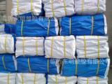 厂家直销供应白色篷布 PE薄膜篷布 农用 工地用等白色篷