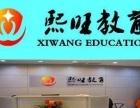 中国地质大学(北京)网络教育2016 学信网可查