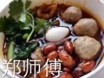 正宗重庆小吃加盟 天下第一粉正宗重庆酸辣粉 重庆小面技术培训