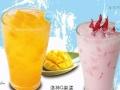 奶茶加盟十大品牌芋头人鲜饮让冬天变得如奶茶般温暖