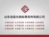 商标变更 版权登记 企业认证