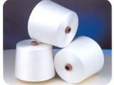 气流纺涤纶纱 纱厂直销优质16支涤纶纱气流纺 纱线厂气流纺涤纶纱