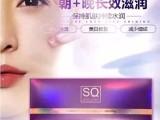 日本SQ女王胶原蛋白胎盘素精华液在小客优购
