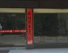 龙江路 住宅底商 240平米