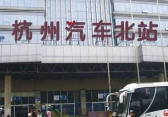 乘坐长治到温岭-大巴客车专线