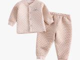 冬季新生儿宝宝内衣套装 纯棉彩棉空气婴儿