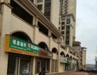 金沙湾楼盘(新县政府) 商业街卖场 60-150平米