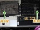 滨江区专业清洗保养空调和维修空调