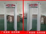 北京地区电子设备探测器博睿勤手机安检门