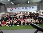 零基础健身教练国家职业资格培训包就业