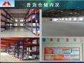 上海专业第三方仓储物流公司,上货货运物流选择和协