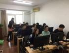 哈尔滨办公自动化培训班 小班授课 课程精讲