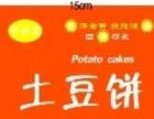 西双版纳煎饼肉夹馍糖葫芦纸袋子板栗烤地瓜影楼相袋
