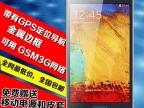 果米D900-A1 **黑米  唯米内置GPS 高清摄像4.7屏幕安卓系统