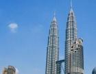 新加坡+马来西亚4飞6天5晚