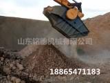 沃尔沃360挖掘机破碎斗 矿山石料破碎铲斗 车载碎石机