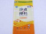 定做大米袋 大米编织袋 10kg手提大米