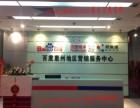惠州百度推广网站推广