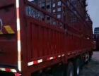 司机刚停下来的东风天龙高栏货车转让