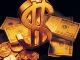 宁波企业法人征信情况会对申请经营性贷款产生影响