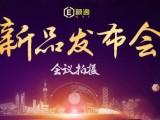 重庆宣传片 广告片 微电影 毕业季 抖音 航拍 婚礼