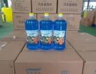 甘肃庆阳大车用尿素水配方设备,防冻液设备,汽车玻璃水设备