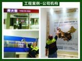 珠江新城甲醛治理 室內空氣凈化,立即入住