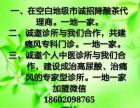 叙康堂健康养生降酸茶产品供应