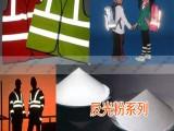 深圳反光粉厂家 供应400目丝印灰色反光粉 3M反光粉