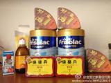 金装美素佳儿奶粉3段 荷兰原装进口 正品保证